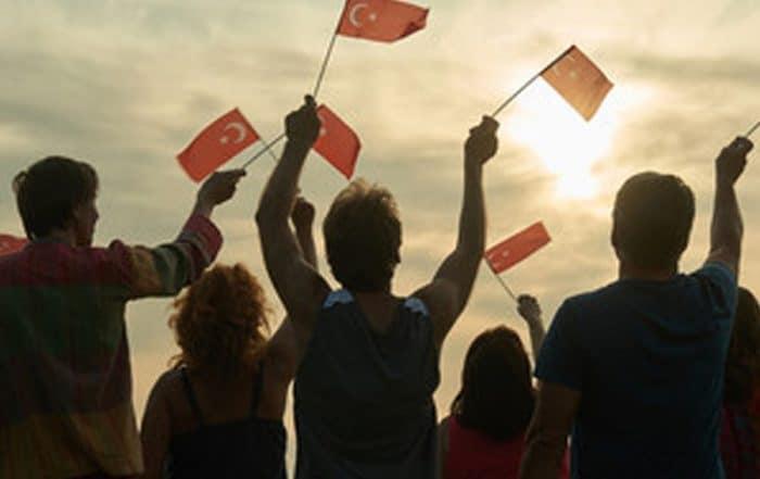 أعلام تركيا