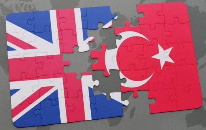 الحصول على جواز سفر تركي لدخول المملكة المتحدة